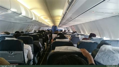 PIA and Shaheen Air Quetta Flights - Photos by Ameer Jan